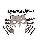 博多弁のしばいぬ2(個別スタンプ:05)