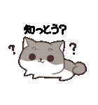 博多弁のしばいぬ2(個別スタンプ:09)