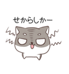 博多弁のしばいぬ2(個別スタンプ:11)