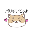 博多弁のしばいぬ2(個別スタンプ:14)