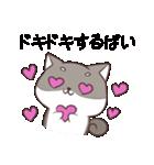 博多弁のしばいぬ2(個別スタンプ:15)