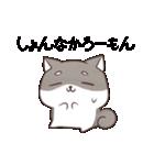博多弁のしばいぬ2(個別スタンプ:17)