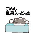 博多弁のしばいぬ2(個別スタンプ:21)