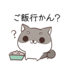 博多弁のしばいぬ2(個別スタンプ:23)