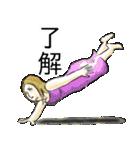 濃い・ガールズ・ショー(個別スタンプ:01)