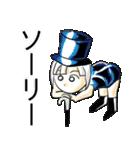 濃い・ガールズ・ショー(個別スタンプ:03)