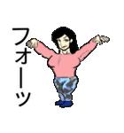 濃い・ガールズ・ショー(個別スタンプ:08)