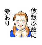 濃い・ガールズ・ショー(個別スタンプ:11)