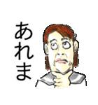 濃い・ガールズ・ショー(個別スタンプ:20)