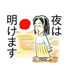 濃い・ガールズ・ショー(個別スタンプ:27)
