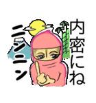 濃い・ガールズ・ショー(個別スタンプ:35)