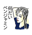 濃い・ガールズ・ショー(個別スタンプ:39)