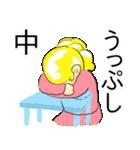 濃い・ガールズ・ショー(個別スタンプ:40)