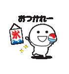 無難に使えるスタンプ【夏】2017(個別スタンプ:01)