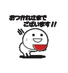 無難に使えるスタンプ【夏】2017(個別スタンプ:02)