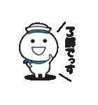 無難に使えるスタンプ【夏】2017(個別スタンプ:03)