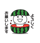 無難に使えるスタンプ【夏】2017(個別スタンプ:04)