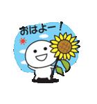 無難に使えるスタンプ【夏】2017(個別スタンプ:05)