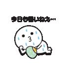 無難に使えるスタンプ【夏】2017(個別スタンプ:06)