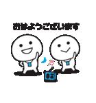 無難に使えるスタンプ【夏】2017(個別スタンプ:09)