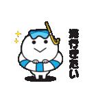 無難に使えるスタンプ【夏】2017(個別スタンプ:10)