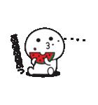無難に使えるスタンプ【夏】2017(個別スタンプ:12)