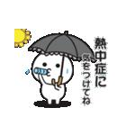 無難に使えるスタンプ【夏】2017(個別スタンプ:15)