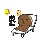 無難に使えるスタンプ【夏】2017(個別スタンプ:16)