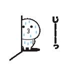 無難に使えるスタンプ【夏】2017(個別スタンプ:17)