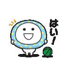 無難に使えるスタンプ【夏】2017(個別スタンプ:18)