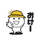 無難に使えるスタンプ【夏】2017(個別スタンプ:20)
