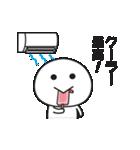 無難に使えるスタンプ【夏】2017(個別スタンプ:22)