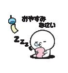無難に使えるスタンプ【夏】2017(個別スタンプ:23)