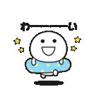 無難に使えるスタンプ【夏】2017(個別スタンプ:24)