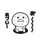 無難に使えるスタンプ【夏】2017(個別スタンプ:25)