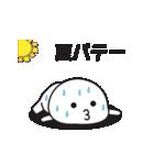 無難に使えるスタンプ【夏】2017(個別スタンプ:26)