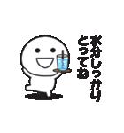 無難に使えるスタンプ【夏】2017(個別スタンプ:27)