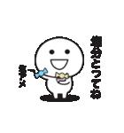 無難に使えるスタンプ【夏】2017(個別スタンプ:28)