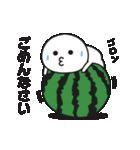 無難に使えるスタンプ【夏】2017(個別スタンプ:29)