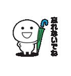 無難に使えるスタンプ【夏】2017(個別スタンプ:30)