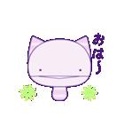 キノコな猫 1(個別スタンプ:01)