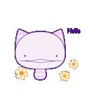 キノコな猫 1(個別スタンプ:02)