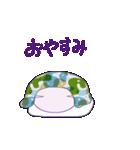 キノコな猫 1(個別スタンプ:04)