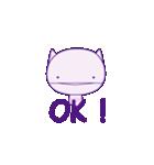 キノコな猫 1(個別スタンプ:05)