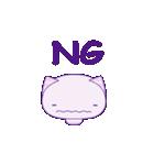 キノコな猫 1(個別スタンプ:06)
