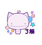 キノコな猫 1(個別スタンプ:07)
