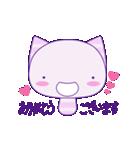 キノコな猫 1(個別スタンプ:10)