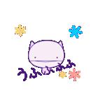 キノコな猫 1(個別スタンプ:12)