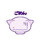キノコな猫 1(個別スタンプ:14)