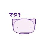 キノコな猫 1(個別スタンプ:18)